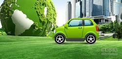 西安市民购新能源车 首次交强险政府买单