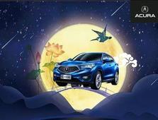 重磅消息!广汽Acura讴歌厂家直销抢购会