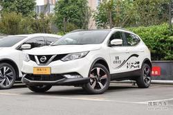 [洛阳]日产逍客最高降价1.2万元现车销售