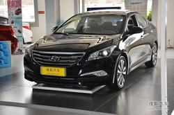 [南宁]购买现代名图部分车款优惠1.2万元