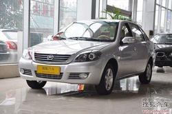 [淄博]购力帆520现金优惠5千元 现车销售