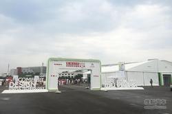 东风雪铁龙科技创享体验营 天津火热开幕
