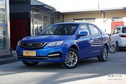 [太原]吉利远景购车优惠8000元 现车销售