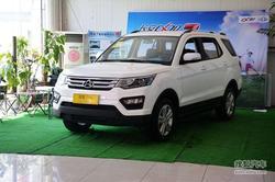 [衡水市]长安商用CX70现最高降价5000元!