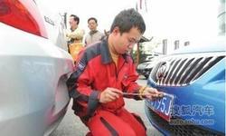 广州:非本市户籍参与车牌竞价摇号的条件