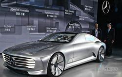 集大成之作 奔驰IAA空气动力概念车亮相啦