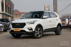[南通]现代ix25降价2.2万元店内现车充足