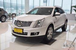 [枣庄]凯迪拉克SRX优惠3.5万元 少量现车