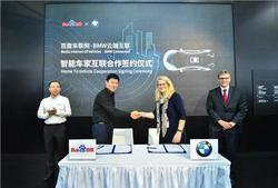 BMW云端互联 打造智能出行数字化服务