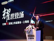 7座中型SUV比速T5上海上市 售价7.29万起