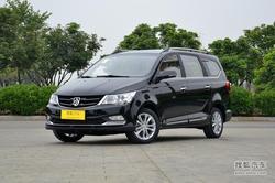 [武汉]宝骏730售价7.58万元起 现车充足!