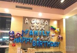天津讴歌家族一家亲车友会 一周年生日会