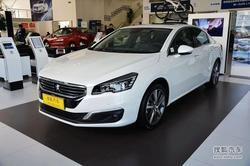 [唐山市]标致508少量现车 最高让2.7万元