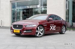 [西安]捷豹XE最高现金让利9.8万 有现车