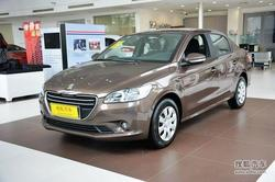 [徐州]标致301现金最高优惠1万元 有现车
