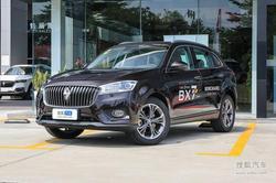 [成都]宝沃BX7有现车 全系优惠0.8万现金