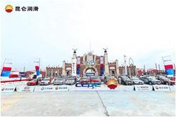 力战群雄 2018 CCPC盐城站传祺GS4夺双冠