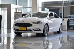 福特蒙迪欧最高优惠1万 最低仅售16.98万