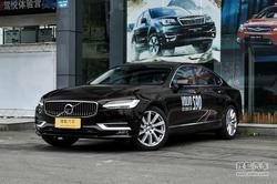 [太原]沃尔沃S90购车优惠6万元 现车销售