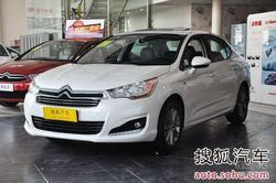 [威海]东风雪铁龙C4L降价0.5万 现车充足