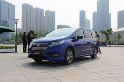 [上海]本田奥德赛降价1.2万元 店内有现车
