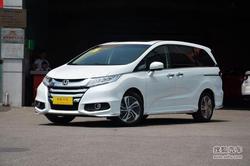 [临沂市]本田奥德赛现车充足 最高优惠6千