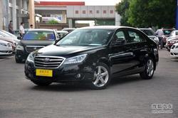 [吉林]奔腾B90现金优惠1.5万元 少量现车