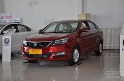 [济南]长安悦翔V7降价5000元 店内有现车