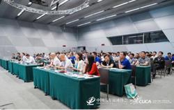 直击2018中国二手车经销商发展论坛