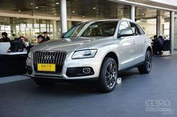[扬州]奥迪Q5最高优惠1.4万元! 少量现车