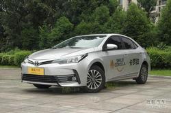 [上海]丰田卡罗拉最高降0.8万 现车充足