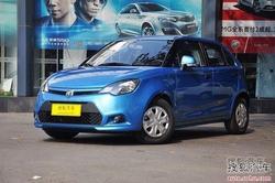 [贵阳]MG3部分车型最高可优惠6000元现金