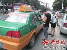 榆林禁出租拼车引热议 市民:打车更难度