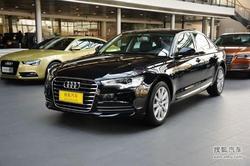 [鞍山]奥迪A6L最高降价15.5万 少量现车!