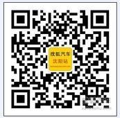 [沈阳]丰田新卡罗拉接受预订 定金1000元