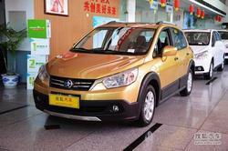 [保定]启辰R50X最高降价0.86万 现车销售