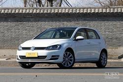 [成都]大众高尔夫 部分车型降价1.9万元