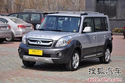 [镇江]长城M2最高现金直降3000元 有现车