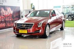 [大连市]凯迪拉克ATS-L降价3万 现车充足