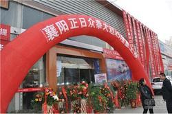 众泰大迈X5襄阳上市发布会圆满落幕