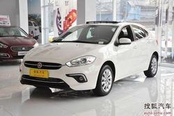 [天津]致悦订金2000元 订车享2700元补贴