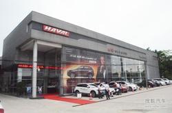 哈弗H6 Coupe 1.5T惠州正式上市