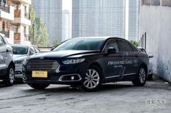 [武汉]福特金牛座最高降3万元 现车充足!