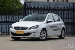 [武汉]标致308S最高降1.9万元 现车充足!