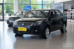 [保定]吉利金刚最高降价0.6万 现车销售!