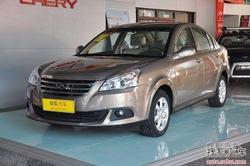 [大庆]奇瑞E5现金最高优惠3000元 有现车