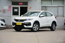[上海]本田XR-V最高降价0.6万 现车充足