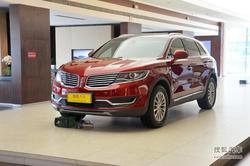 [重庆]豪华中大型SUV新贵 MKX降3.5万元!