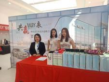 太原首家WEY品牌—万吉祥WEY盛大开业