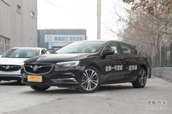 [太原]别克君威购车优惠1.5万 现车销售!